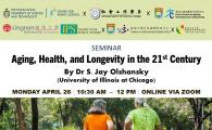 Aging, Health, and Longevity in the 21st Century