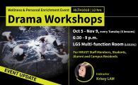 Drama Workshops by Krissy LAM