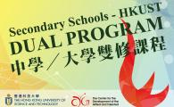 """Secondary Schools -The HongKongUniversity ofScience andTechnology (HKUST)Dual Program 2021"""