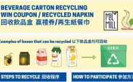 Beverage Carton Recycling Program - win coupon and recycled napkin