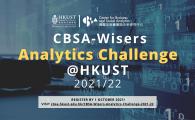 CBSA-Wisers Analytics Challenge @HKUST 2021/2022