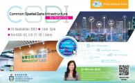 GSCI Friday Seminar Series -Common Spatial Data Infrastructure for Smart City