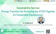 Interdisciplinary Program Office (IPO) Sustainability Seminar Series  - Energy Transition for Achieving the 2030 Agenda for Sustainable Development