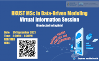 HKUST MSc in Data-Driven Modeling Virtual Information Session 2021