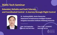 Extended, Reliable and Fault Tolerant, and Coordinated Control -AJourney through Flight Control