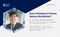 Does Visitation in Prison Reduce Recidivism?