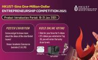 Poster Exhibition and Video Online Voting of HKUST-Sino One-Million-Dollar Entrepreneurship Competition 2021