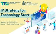 IP Strategy for Technology Start-up