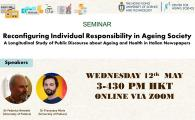 Reconfiguring Individual Responsibility in Ageing Society