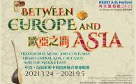 """Traditional Music and Costumes from Central Asia, Caucasus and the Middle East"""""""