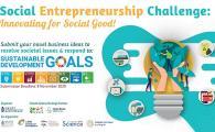 Innovating for Social Good!