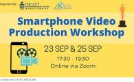 Create Your Own Videos Like a Pro! Smartphone Video Production Workshop