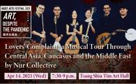 a Musical Tour Through Central Asia, Caucasus and the Middle East by Nur Collective