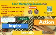 1 on 1 Mentoring Session (Aug)