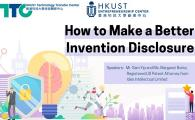 How to Make a Better Invention Disclosure?