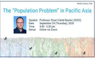 "HKUST Library iTalk - The ""Population Problem"" in Pacific Asia"