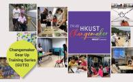 Changemaker Gear Up Training Series (GUTS) - Developing your skills and mindsets as a Changemaker