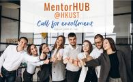 Call for Enrollment - MentorHUB@HKUST