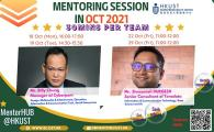 1 on 1 Mentoring Session (Oct)