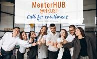 Call for Enrollment - MentorHUB@HKUST (Cohort 2020-21 Spring )