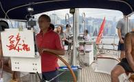 Connect Civic Fellow @Hong Kong Yacht & Start-Up Association