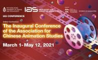 Inaugural Conference of the Association for Chinese Animation Studies