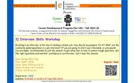 Center for Industry Engagement & Internship (IEI), SENG and Career Center - Career Development Program Fall 2021-22 - Interview Skills Workshop