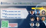 1 on 1 Mentoring Session