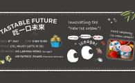 """Innovating the """"New Ice-cream"""" with New Technology!"""