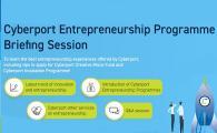 Cyberport Entrepreneurship Programmes Information & Sharing Session (Spring 2021)