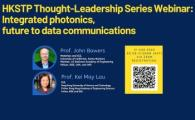 Integrated photonics, future to data communications