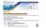 Civil Engineering Departmental Seminar  - Stress Diffusion Experiment in Sand
