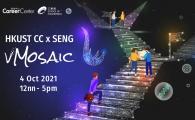 HKUST CC x SENG vMosaic (Virtual Career Fair)