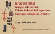 Chinese Seals and Seal Impression Catalogues through the Dynasties