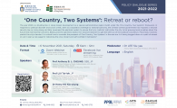 Retreat or reboot?