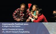 Cosmopolis Festival 2021  - A Night at the Opera