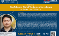 Social Science Seminar - DingTalk and Digital Workplace Surveillance in Times of COVID-19