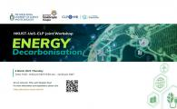 HKUST-UoS-CLP Joint Webinar Workshop on  Energy Decarbonisation