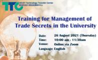 Training for Management of Trade Secrets in the University