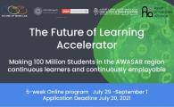 AUA Future of Learning Accelerator