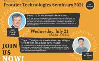 Frontier Technologies Seminars 2021 by HKUST-BDR Joint Research Institute – on topics in Lithium Battery