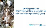 Briefing Session on HKUST-Huawei Joint Innovation Laboratory  - New Framework Agreement (5 years)