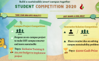 Sustainable Smart Campus Student Competition 2020