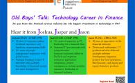 Technology Career in Finance'