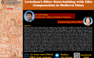 State-building with Elite Compensation in Medieval China