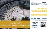 [Build Capacity to Be a Public Manager of Tomorrow] Master of Public Management (MPM) Info Session