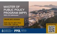 Master of Public Policy (MPP) Info Session on Zoom