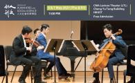 HUMA Music Course Showcase