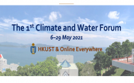 HydroMet Team   - The 1st Climate and Water Forum at HKUST