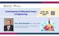 Contemporary Professional Issues in Engineering